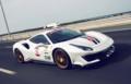 Ferrari Cavalcade.png