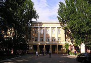 Filatov Institute.jpg