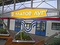 Filatov Lug 20.jpg