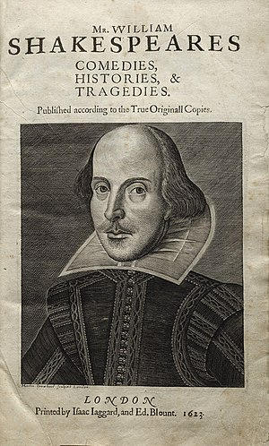1623 in literature - The First Folio