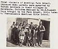 First Students in the American Farm School 1903.jpg