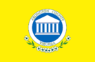 Arlington County (1983–present)