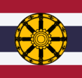 Flag of National Scout Organization of Thailand.png