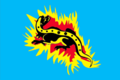 Flag of Palskoe (Perm krai).png