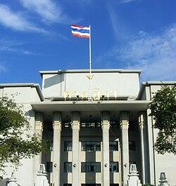 Flag of Thailand in Supreme court of Thailand.jpg