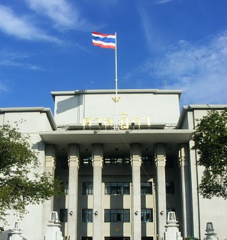 Supreme Court of Thailand - Supreme Court Building in Phra Nakhon