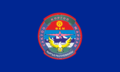 Flag of the Ministry of Ecology and Emergencies of Kyrgyzstan.png