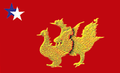 Flag of the Mon Women Party.png