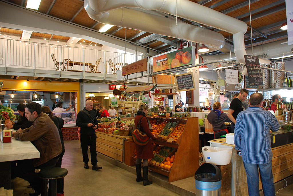 flea markets in Israel
