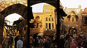 Flickr - HuTect ShOts - Khan El-Khalili Street شارع خان الخليلي - Cairo - Egypt - 09 04 2010.jpg