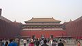 Forbidden City (11553140245).jpg