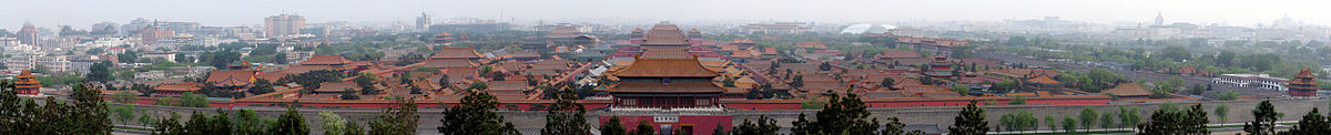 Forbidden city panoramic edit.jpg