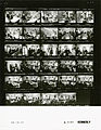 Ford A0125 NLGRF photo contact sheet (1974-08-14)(Gerald Ford Library).jpg