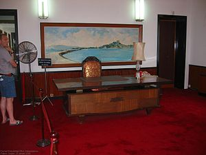 Independence Palace - Image: Former Presidential Office Reunification Palace
