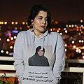 Free Saudi Women campaign for IWD 2019 2.jpg