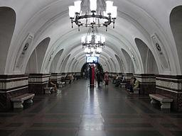 Frunzenskaya (Фрунзенская) (4954188271)