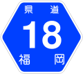 Fukuoka Pref Route Sign 0018.svg