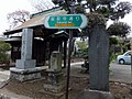 Fukusenji Hyoshiki.jpg