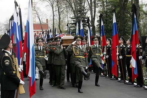 Funeral of Boris Yeltsin-1