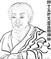 Furong Daokai Image Zen.jpg
