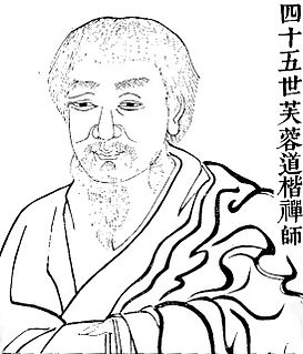 Furong Daokai Chinese Buddhist monk