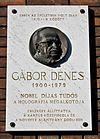 Dennis Gábor
