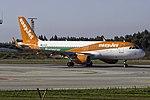 G-EZPD A320 easyJet OPO.jpg
