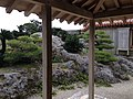 Garden of Shuri Castle 3.JPG