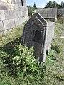 Gargar Saint Hovhannes church 06.jpg