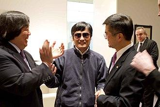 Embassy of the United States, Beijing - Photo taken inside the U.S. Embassy in Beijing of Ambassador Gary Locke with Chen Guangcheng