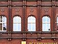 Gdańsk BGŻ BNP Paribas 02.jpg