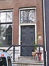 geldersekade 86 door