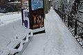 Geneve Sous la neige - 2013 - panoramio (44).jpg