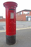 George V post box, Upper Warwick Street.jpg