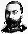 Georgios Viziinos - Imerologion Skokou 1889.jpg
