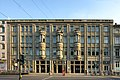 Gesundheitsamt Köln (2950-52).jpg