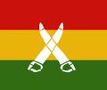 Ghadar Flag.png