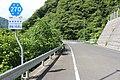 Gifu Prefectural Road Route 270 (Ibigawa Tokuyama).jpg