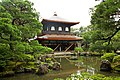 Ginkaku-ji (Silver Pavilion), Kyoto (3811175150).jpg