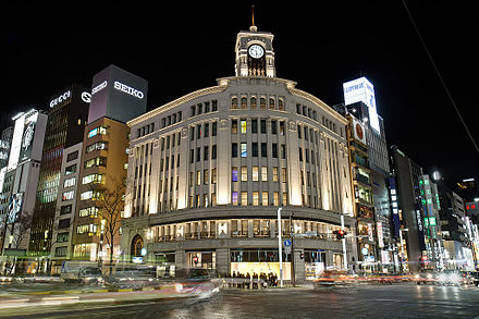 Ginza is a popular upscale shopping area in Tokyo.