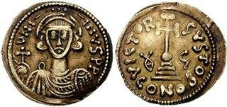 Gisulf II of Benevento Italian noble