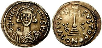 Gisulf II of Benevento - A solidus minted by Gisulf in the name of Justinian II