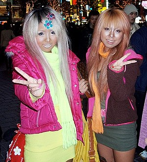 Japanese street fashion - Two ganguro girls in Tokyo, April 2008
