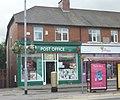 Gold Post Box, New Road Side, Horsforth - geograph.org.uk - 3130795.jpg
