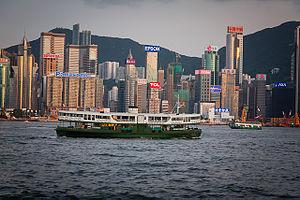 Golden Star on Victoria Harbour.jpg
