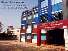 Government Autonomous College, Bhawanipatna.jpg