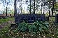 Grönqvistien hautakivi Ristikankaan hautausmaalla, Lappeenrannassa.jpg