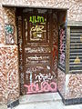 Graffiti Barcelona Style (7850662660).jpg