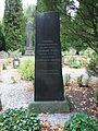 Grave of Carl Daniel Edvard Petrén in Lund Sweden.JPG