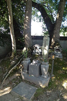 Grave of Takenaka Hanbei 竹中重治-竹中半兵衛 DSCF7898.jpg